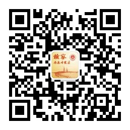qrcode_for_gh_ecaa122f5cfd_258.jpg
